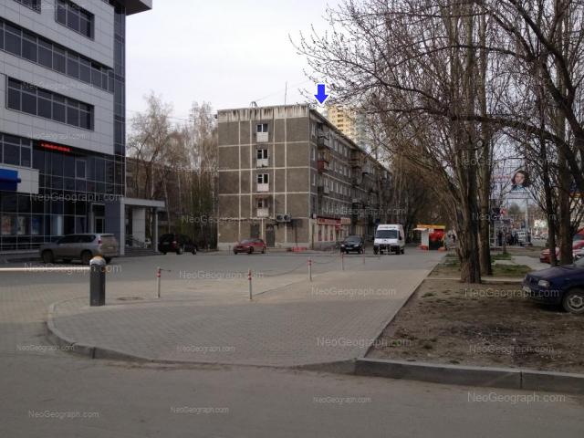 Адрес(а) на фотографии: Белореченская улица, 15, 17/1, 17/2, Екатеринбург