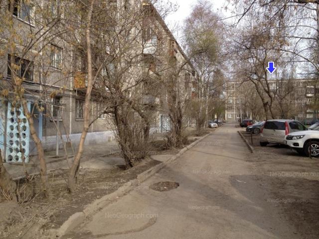 Адрес(а) на фотографии: Белореченская улица, 17/1, Екатеринбург