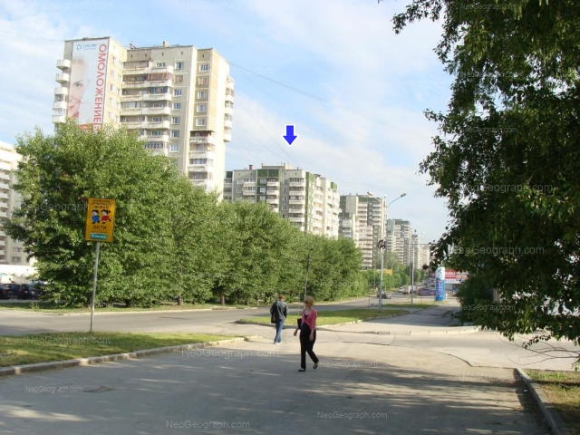 Address(es) on photo: Sheikmana street, 128, 134, Yekaterinburg
