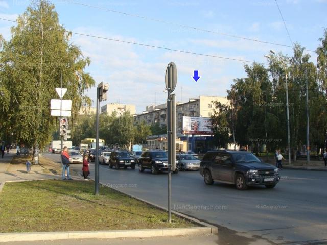 Адрес(а) на фотографии: улица Шаумяна, 100, Екатеринбург