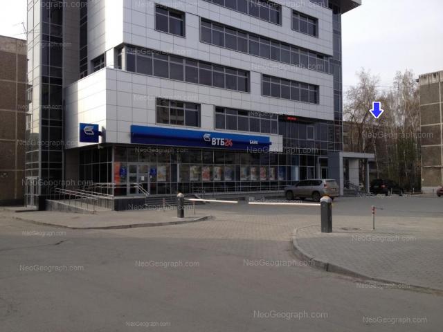 Адрес(а) на фотографии: Белореченская улица, 15, 17/2, Екатеринбург