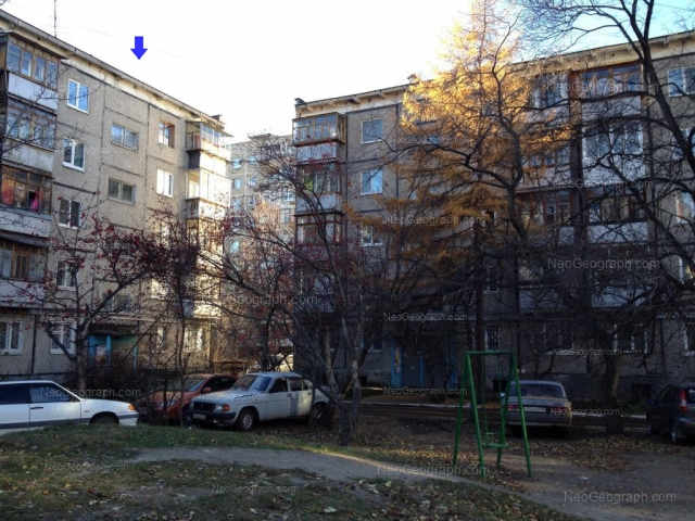 Address(es) on photo: Shaumyana street, 105/2, 107, Yekaterinburg