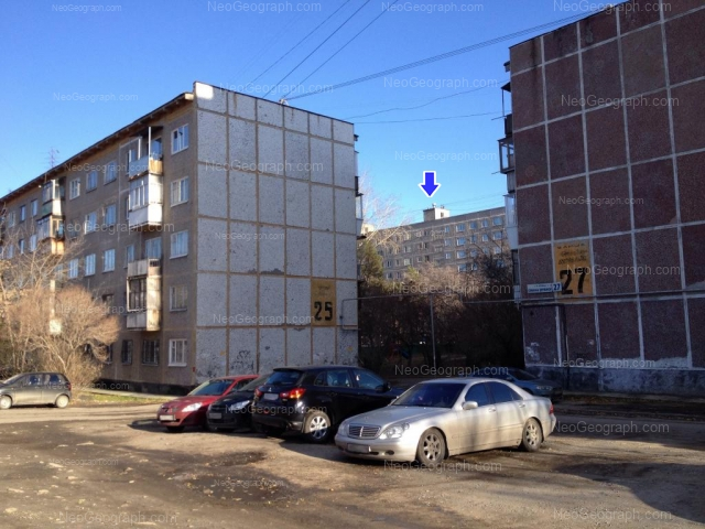 Address(es) on photo: Shaumyana street, 107, Yekaterinburg