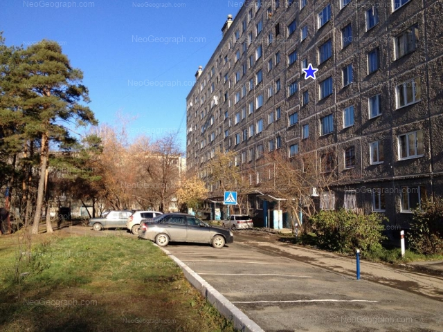 Address(es) on photo: Shaumyana street, 107, 109, Yekaterinburg