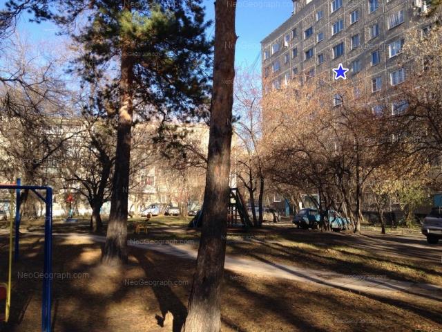 Address(es) on photo: Shaumyana street, 107, 109, Yekaterinburg