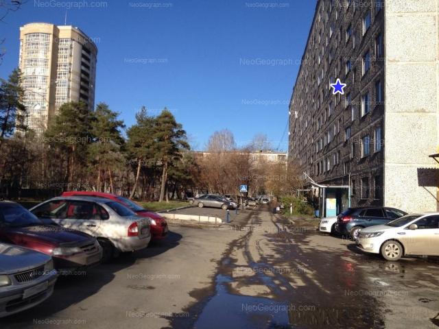 Адрес(а) на фотографии: улица Шаумяна, 107, 109, 111, Екатеринбург