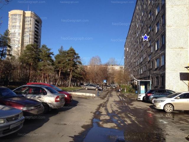 Address(es) on photo: Shaumyana street, 107, 109, 111, Yekaterinburg
