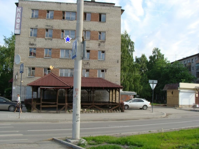 Адрес(а) на фотографии: Посадская улица, 79, 81, Екатеринбург