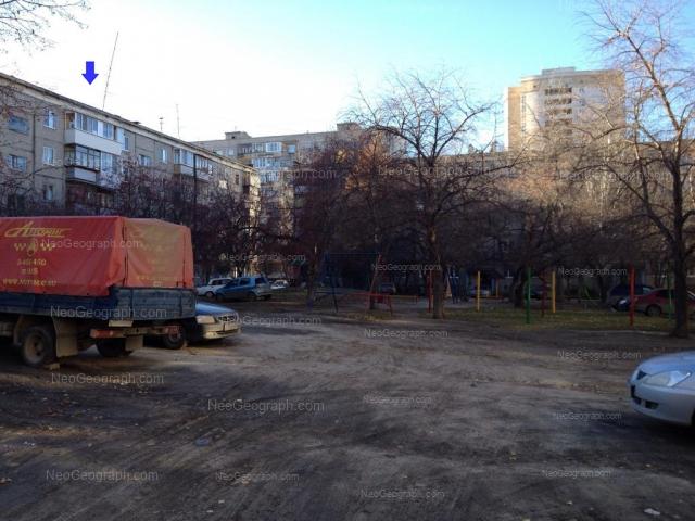 Адрес(а) на фотографии: улица Шаумяна, 105/2, 105/3, Екатеринбург