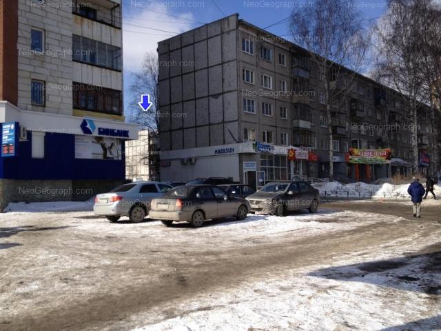 Адрес(а) на фотографии: улица Шаумяна, 103/1, 105/1, 105/3, Екатеринбург
