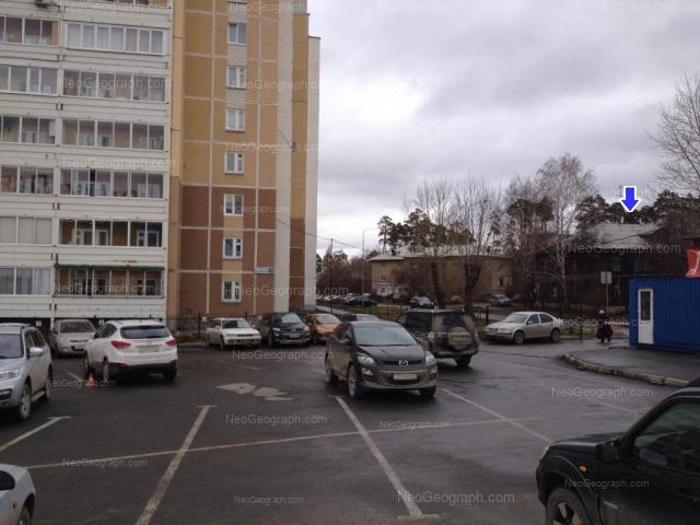 Address(es) on photo: Ukhotomskaya street, 30, 32, Yekaterinburg