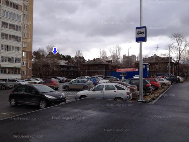 Address(es) on photo: Ukhotomskaya street, 32, 34, 36, Yekaterinburg