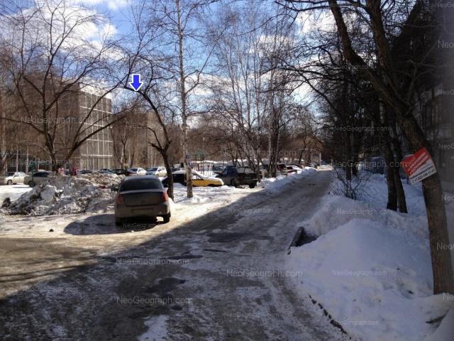 Адрес(а) на фотографии: Белореченская улица, 17/3, 17/4, 17/5, Екатеринбург