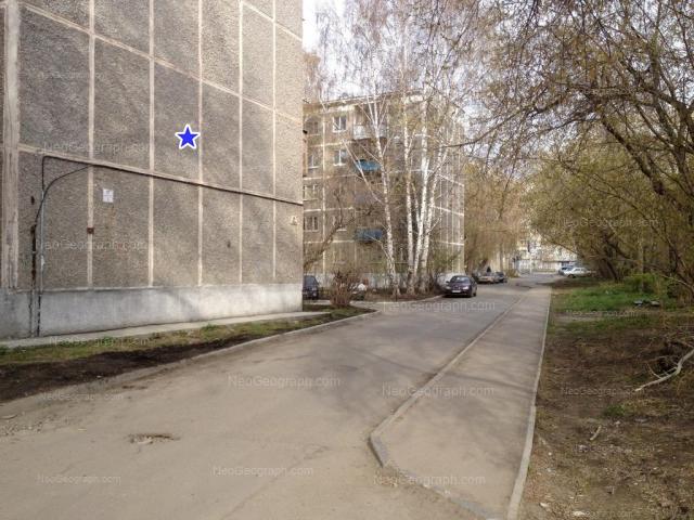 Адрес(а) на фотографии: Белореченская улица, 17/3, 17/4, Екатеринбург