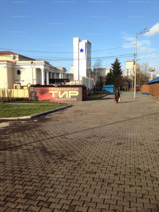 Адрес(а) на фотографии: улица Ткачей, 6, 9, Екатеринбург