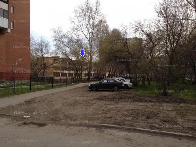 Адрес(а) на фотографии: Ясная улица, 14, 16, 18, Екатеринбург