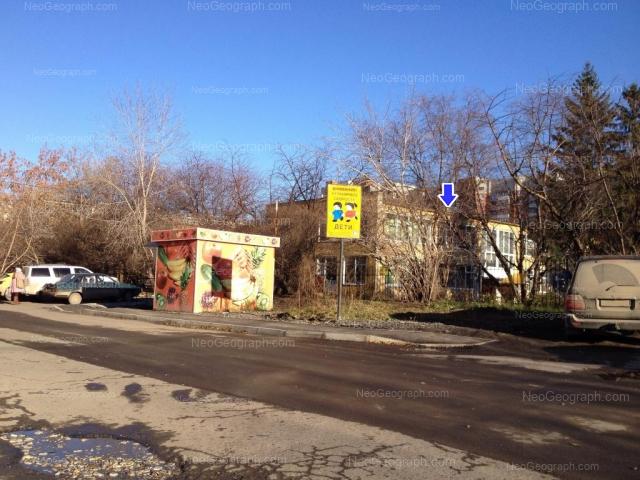 Адрес(а) на фотографии: улица Шаумяна, 105а, Екатеринбург