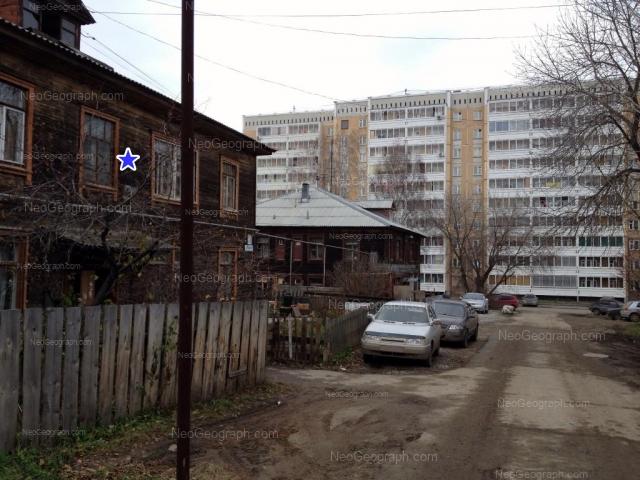 Адрес(а) на фотографии: Ухтомская улица, 32, 38, 47, Екатеринбург