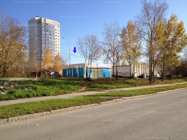 Address(es) on photo: Lunacharskogo street, 227, Yekaterinburg