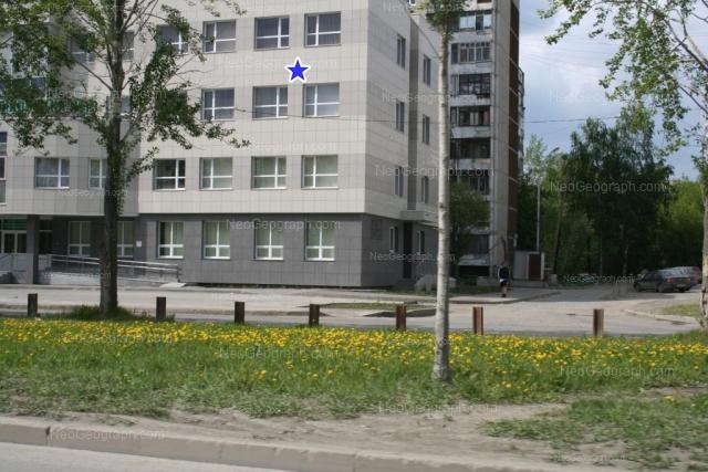 Адрес(а) на фотографии: улица Ткачей, 16а, Екатеринбург
