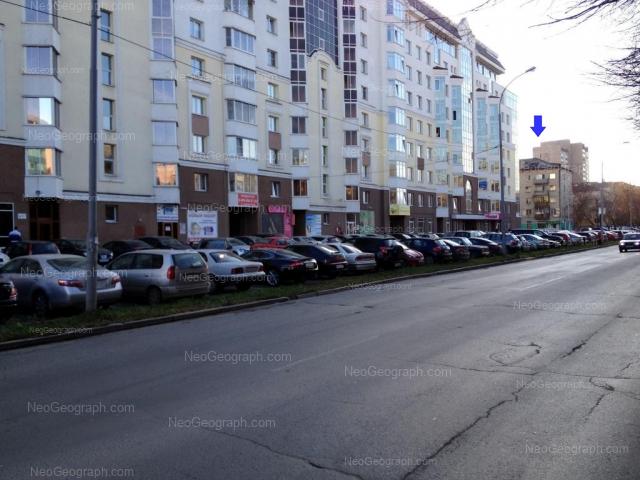Адрес(а) на фотографии: улица Большакова, 75, 81, Екатеринбург