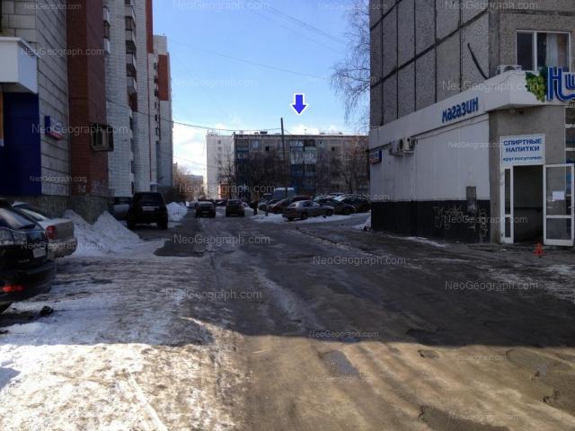 Адрес(а) на фотографии: улица Шаумяна, 103/1, 103/4, 105/1, Екатеринбург
