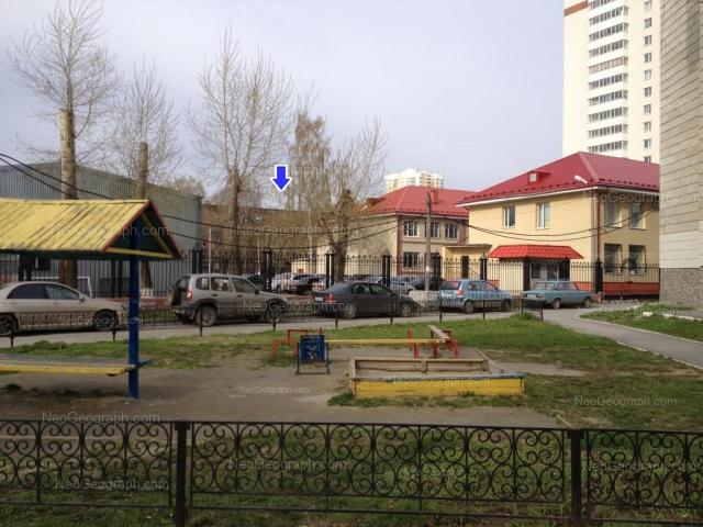 Адрес(а) на фотографии: улица Шаумяна, 86/4, Екатеринбург