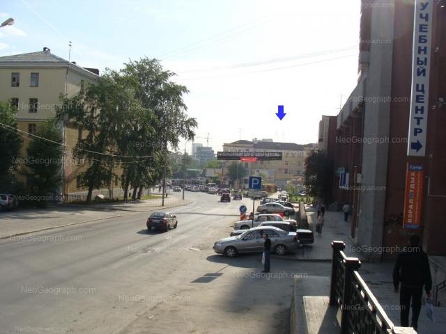 Адрес(а) на фотографии: улица 8 Марта, 73, 84, Екатеринбург