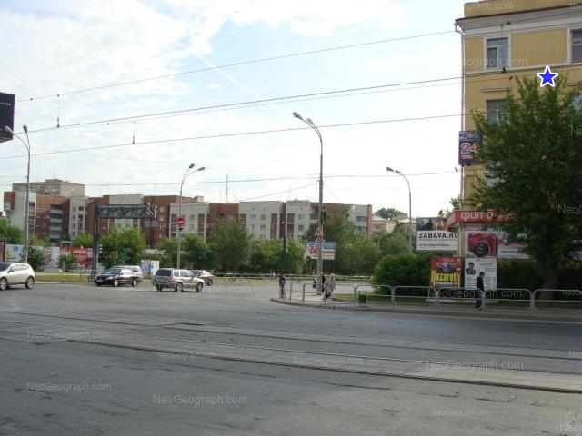 Адрес(а) на фотографии: улица 8 Марта, 73, Екатеринбург