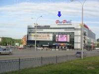 Фото торгово-развлекательного центра ФанФан, Екатеринбург, улица Ясная, 2  - Неогеограф