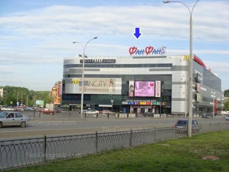 Прадо кинотеатр в екатеринбурге
