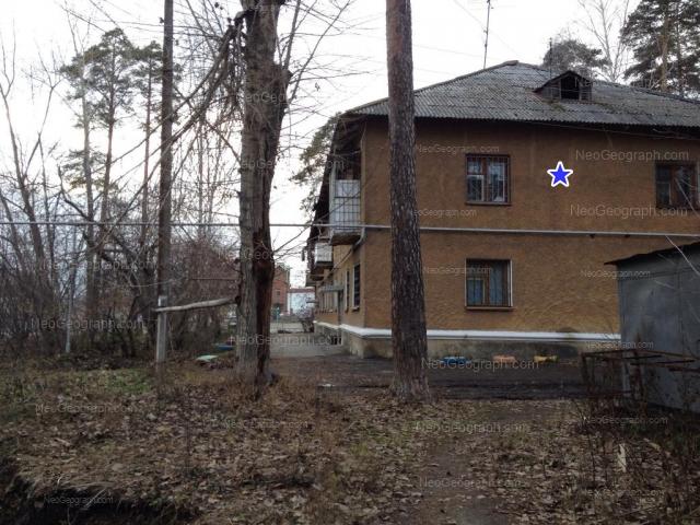 Адрес(а) на фотографии: Чердынская улица, 48, Екатеринбург