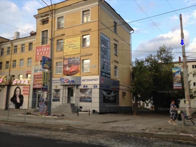 Адрес(а) на фотографии: улица 8 Марта, 73, 75, Екатеринбург