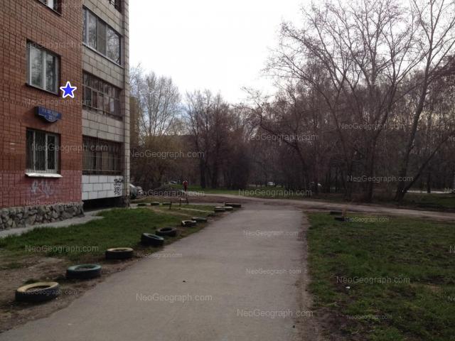 Адрес(а) на фотографии: Ясная улица, 22, Екатеринбург