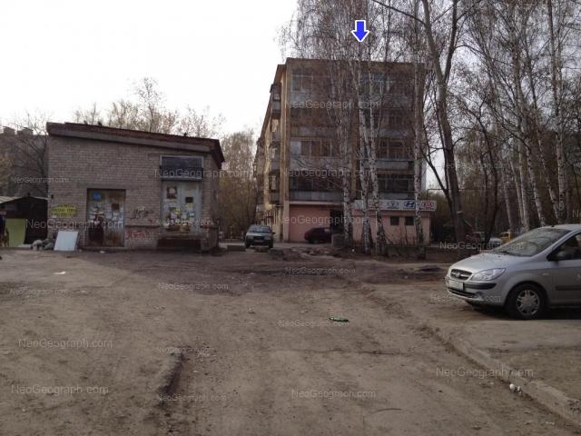 Адрес(а) на фотографии: улица Шаумяна, 90, Екатеринбург