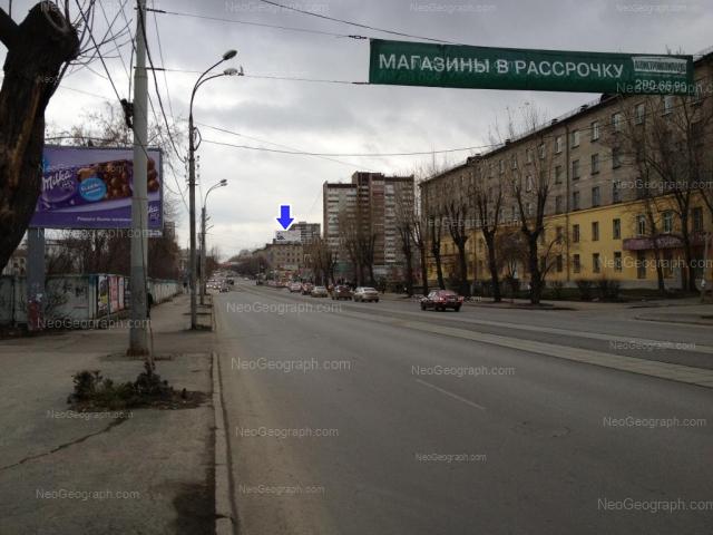 Адрес(а) на фотографии: улица 8 Марта, 82, 86, Екатеринбург