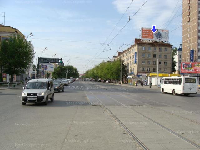 Адрес(а) на фотографии: улица 8 Марта, 73, 86, Екатеринбург