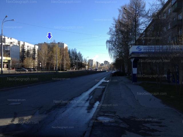 Адрес(а) на фотографии: Белореченская улица, 23/1, 30, Екатеринбург