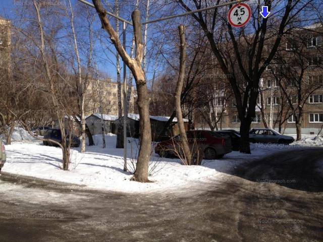 Адрес(а) на фотографии: улица Шаумяна, 86/2, Екатеринбург