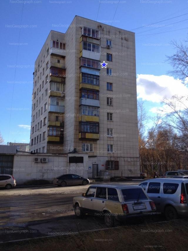 Адрес(а) на фотографии: Белореченская улица, 30, Екатеринбург