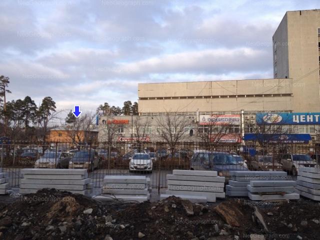 Адрес(а) на фотографии: Чердынская улица, 24, Екатеринбург
