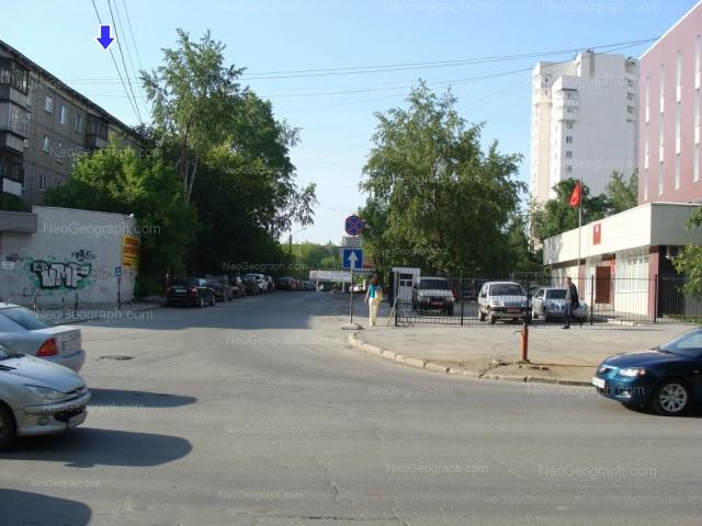 Адрес(а) на фотографии: улица Большакова, 103, 105, Екатеринбург