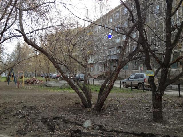 Адрес(а) на фотографии: Ясная улица, 24, Екатеринбург