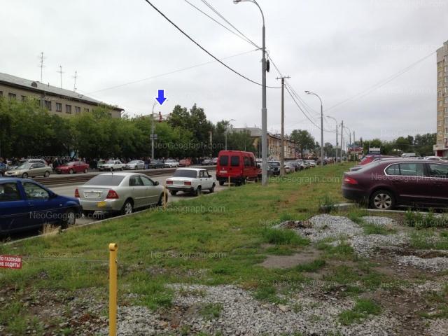 Адрес(а) на фотографии: улица Бакинских Комиссаров, 48, 50, 50а, Екатеринбург