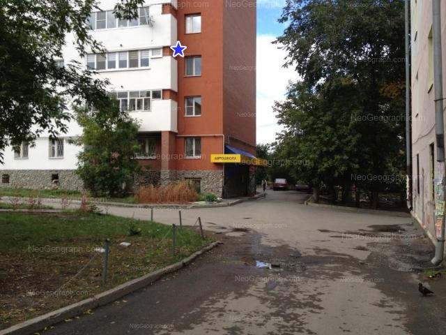 Адрес(а) на фотографии: улица 8 Марта, 77, Екатеринбург