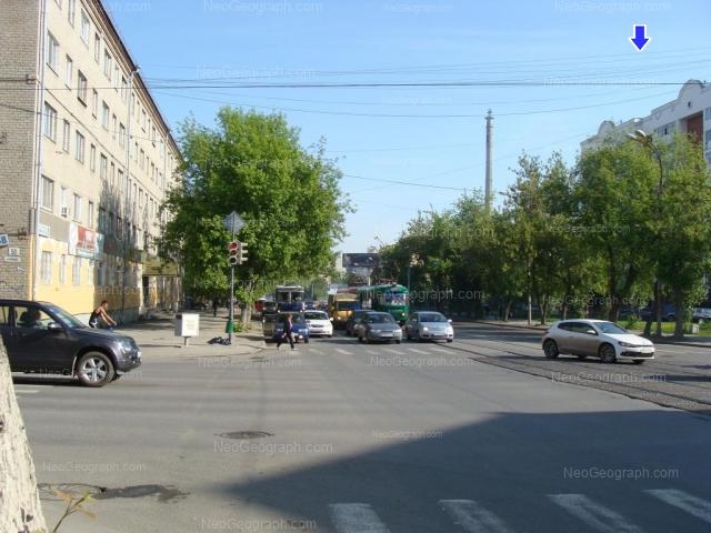 Address(es) on photo: 8 Marta street, 77, 92, Yekaterinburg