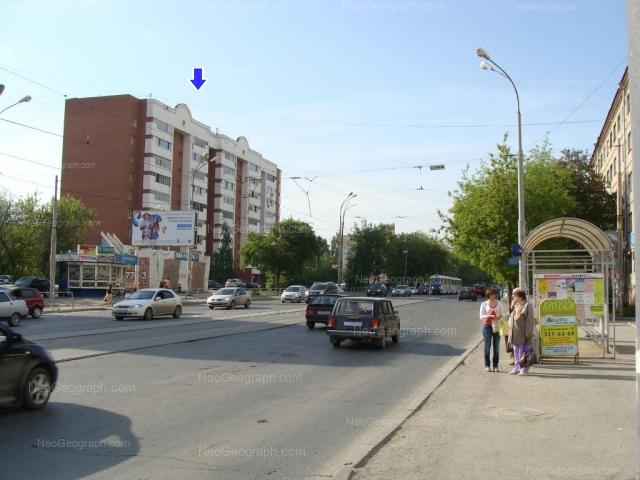 Address(es) on photo: 8 Marta street, 77, 86, 89, Yekaterinburg