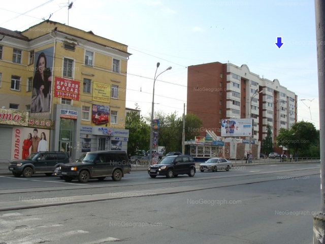 Адрес(а) на фотографии: улица 8 Марта, 73, 77, Екатеринбург