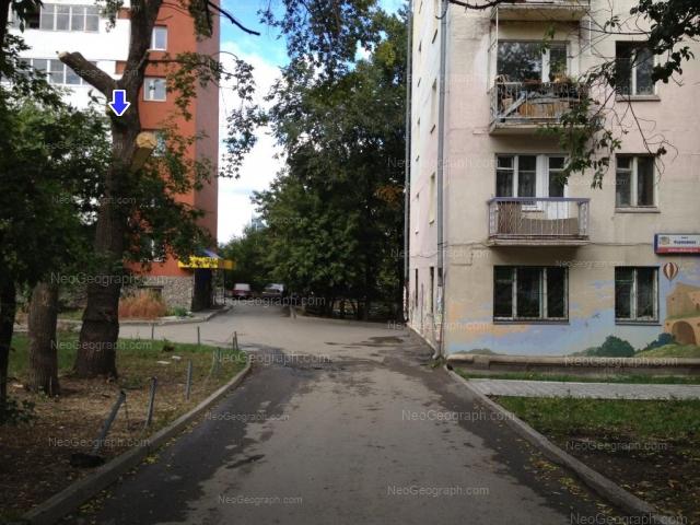 Address(es) on photo: 8 Marta street, 77, Yekaterinburg
