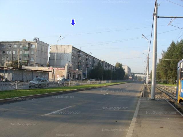 Адрес(а) на фотографии: Белореченская улица, 23/1, 23/2, Екатеринбург